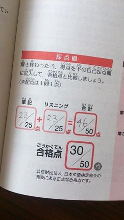 kako5-4.jpg