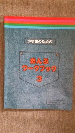 wa-ku4-1.jpg