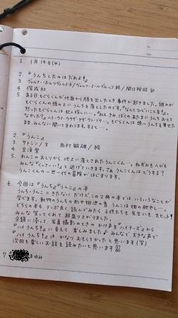 yomi3-10.jpg