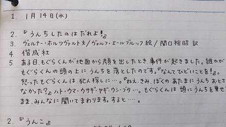 yomi3-11.jpg