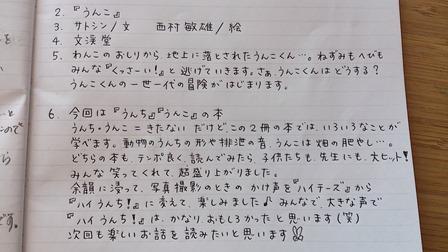 yomi3-12.jpg
