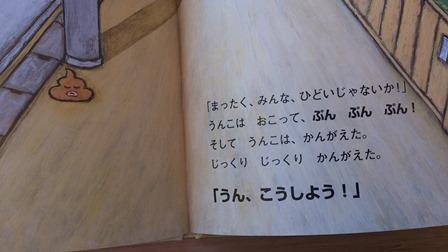 yomi3-4.jpg