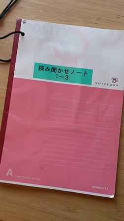 yomi3-9.jpg