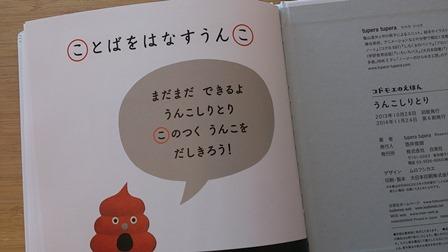 yomi4-12.jpg