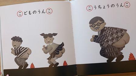 yomi4-9.jpg