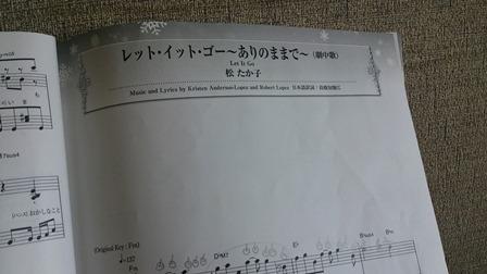 anayukigakufu-2.jpg