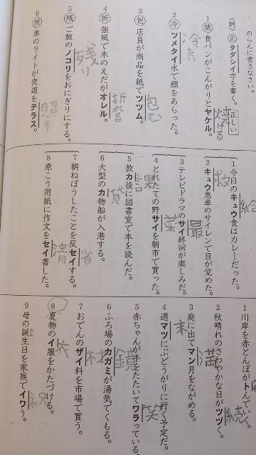 kan7-2.jpg