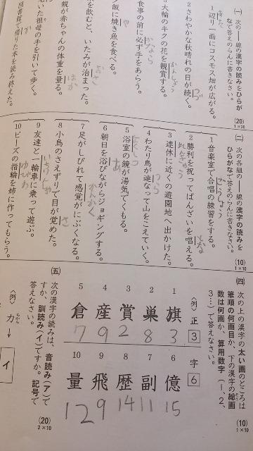 kan7-3.jpg