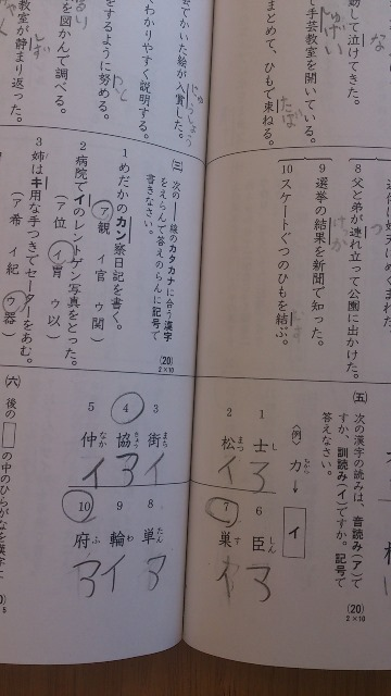 kan7-7.jpg