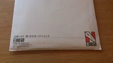 nitufuu-1.jpg
