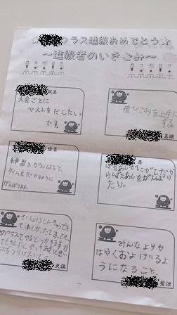 suimingunokami-1.jpg