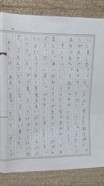 15dokusyo-5.jpg
