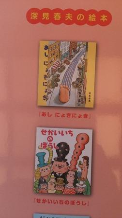 2yomi2-3.jpg