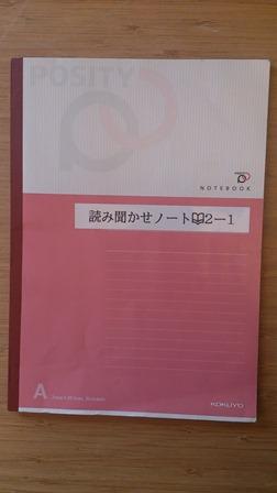 2yomi2-7.jpg