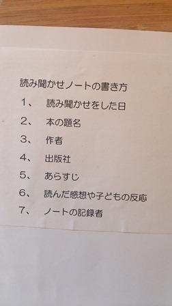 2yomi2-8.jpg