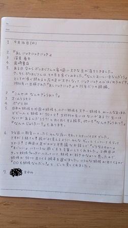 2yomi2-9.jpg