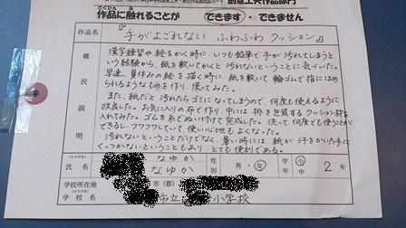 sisoui-4.jpg