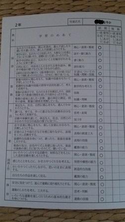 2zen-2.jpg