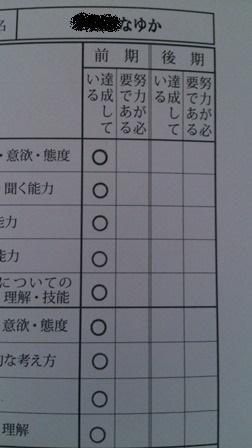 2zen-3.jpg