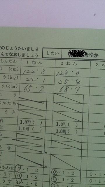 15.11.sintai-1.jpg