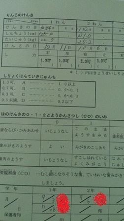 15.11.sintai-2.jpg