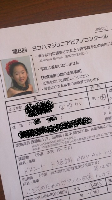 15konku-1.jpg