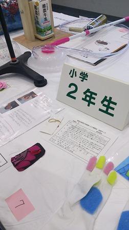 kensou-2.jpg