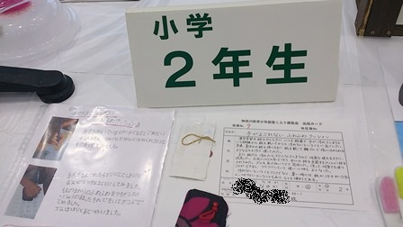 kensou-3.jpg