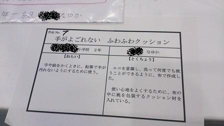 kensou-55.jpg
