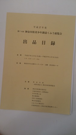 kensou-7.jpg