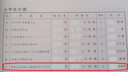 kensou-8.jpg