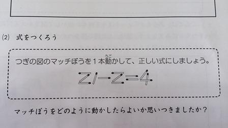 sunoo-22.jpg