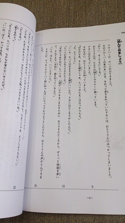 sunoo-23.jpg