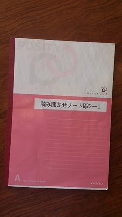 yomi15.11-1.jpg
