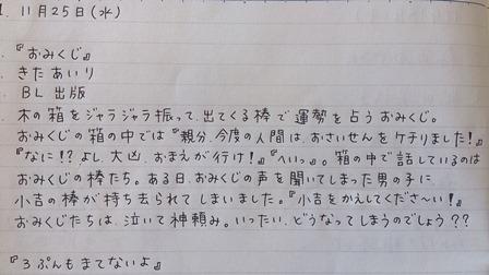 yomi15.11-4.jpg