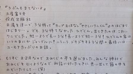 yomi15.11-5.jpg