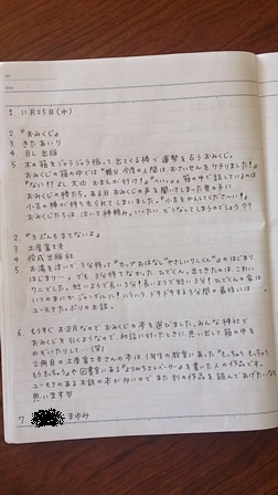 yomi15.11.-3.jpg