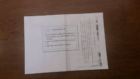 zenkoku1511-3.JPG