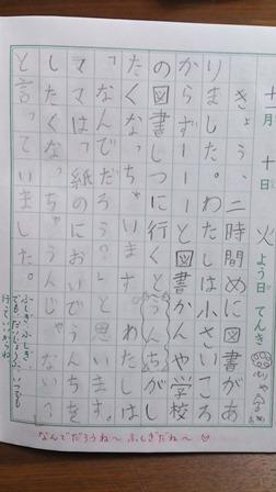 niki3-3.jpg