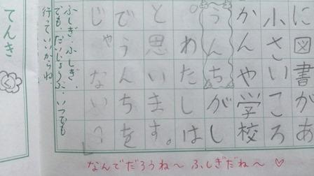 niki3-4.jpg