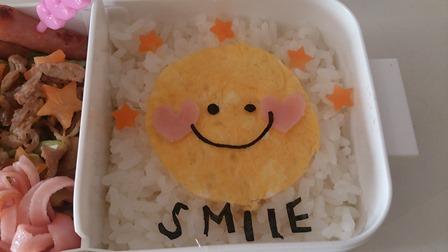 smile15-1.jpg