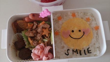 smile15-2.jpg