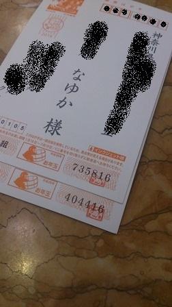 16yunesan-1.jpg