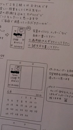 2-1tegami-3.jpg