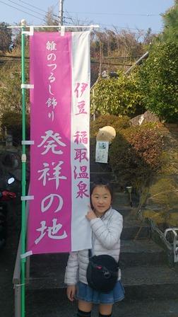 kawazu-23.jpg