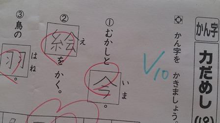 v10-2.jpg