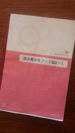 yomi2-1-1.jpg
