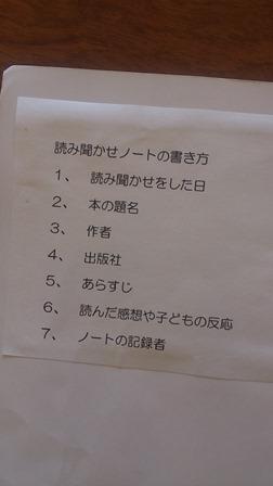 yomi2-1-2.jpg