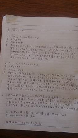 yomi2-1-3.jpg