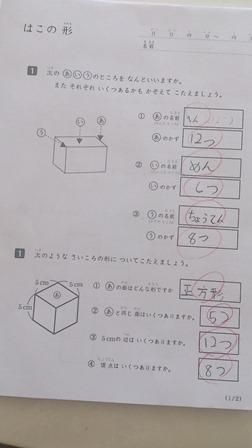2nendori-3.jpg